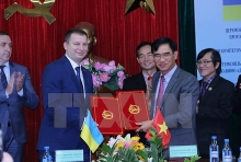 dong nai ukrainian locality to cooperate in developing izs