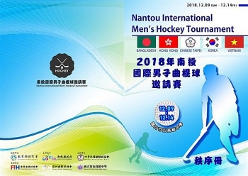 vietnam competes in intl hockey tourney in chinese taipei