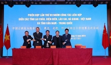 vietnamese border localities strengthen ties with chinas yunnan province