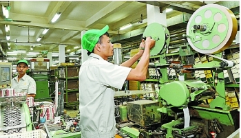 industrial production should target key products