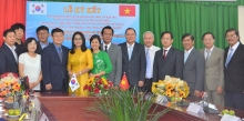 xuyen moc jangsu districts ink cross border cooperation pact