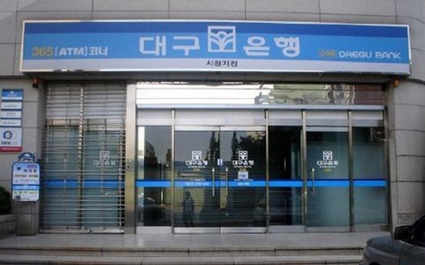 daegu bank of rok to open branch in hcm city