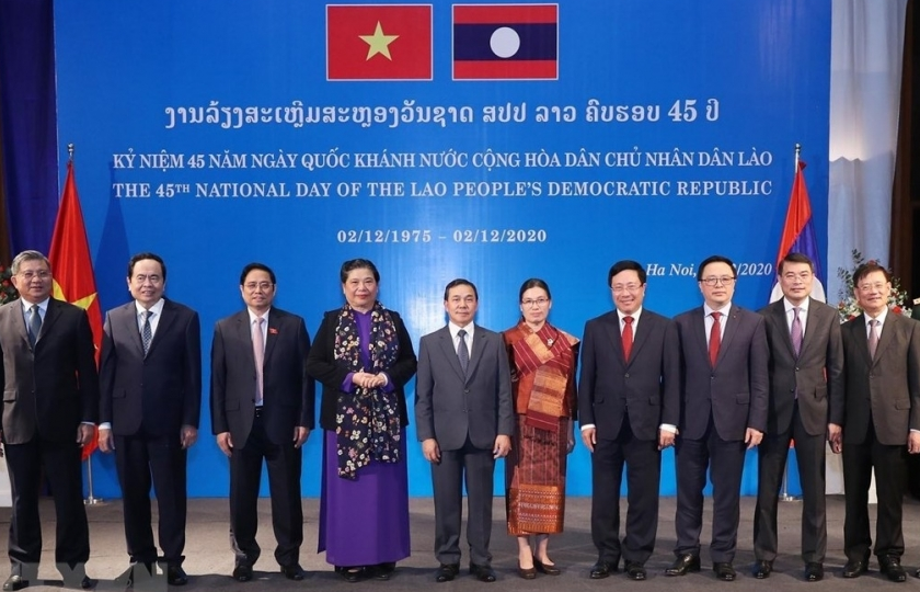 lao embassy in hanoi celebrates national day