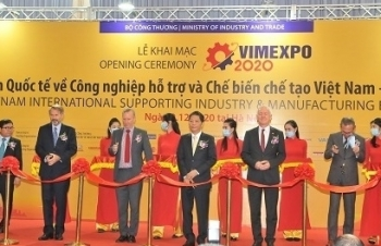 international expo on support industries processing manufacturing opens
