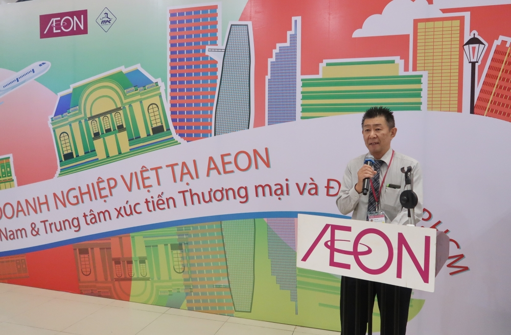 aeon vietnam and itpc co organize the connecting activity with vietnam suppliers