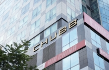 chubb life vietnam honored with certificate of merit from the vietnams prime minister