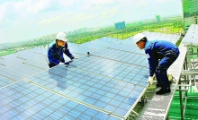 vietnam seeks investors for clean energy development