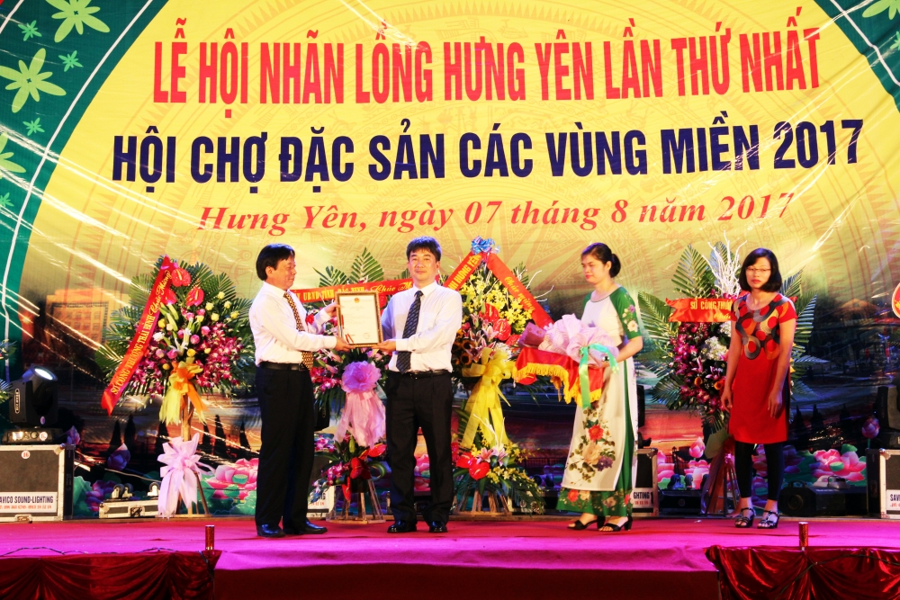hung yen longan get geographical indication certification