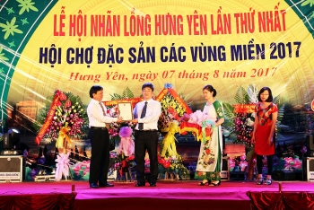 hung yen longan gets geographical indication certification