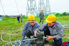 evn seeks to ensure adequate power supply