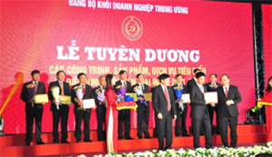 Outstanding achievements and persons awarded