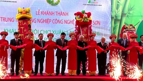 High-tech agricultural centre inaugurated in Thanh Hoa