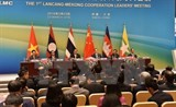 first mekong lancang cooperation meeting a significant landmark