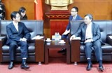 prospects to promote vietnam korea bilateral cooperation in energy