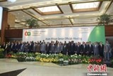 asian africa development meeting kicks off in indonesia