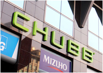 Chubb Life name launched in Vietnam