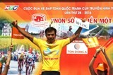 tai wins yellow jersey at cup