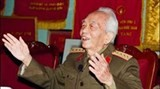 new book tells story of general giap