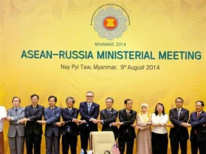 2016 - year of Russian and ASEAN culture