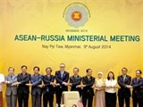 2016 year of russian and asean culture