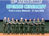 asean summit 26 discusses aec issues