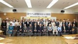 friendship association helps enhance japan vn relations