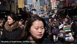 south korea keeps interest rate at record low