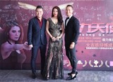 vietnamese movie on show in beijing