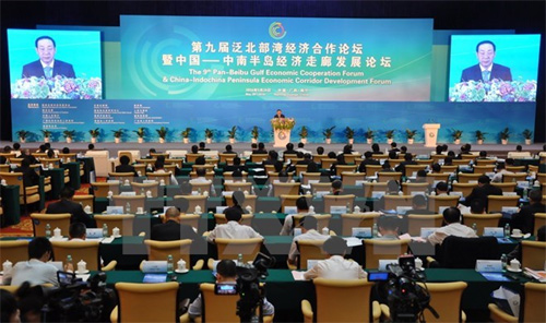 Vietnam values Pan-Tonkin Gulf economic cooperation: official