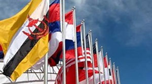 ASEAN promotes member states' integration in services