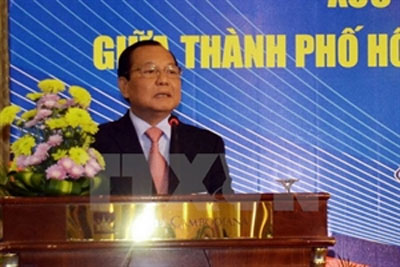 HCM City, Cambodia forge stronger collaboration
