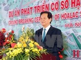 pm kicks off hoa lac hi tech park infrastructure development project