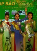tien giang girl crowned miss mekong delta 2015