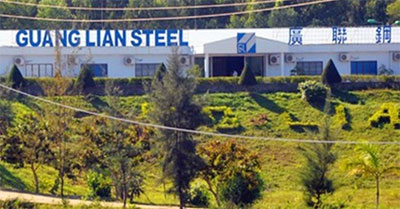 Steel project fades out in Quang Ngai
