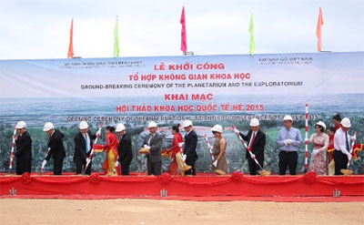 Space Science Complex building started