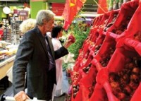 vietnamese goods weeks in france italy promote vietnamese exports to europe