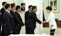 rok myanmar agree to boost bilateral trade ties
