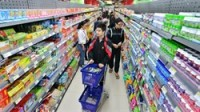 consumer prices up 013 in july statistical agency