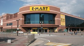 E-Mart chain widens market for local goods