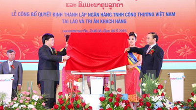 Vietnam's fourth bank inaugurated in Laos