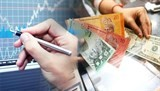 malaysian economy grows at slowest pace in nearly two years