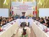vietnam asean neighbors share budget overseeing experience