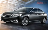 honda accord 2015 more features unchanged price