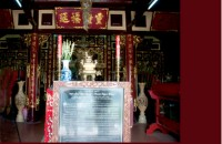 thoai ngoc hau tomb a tourist attraction in chau doc