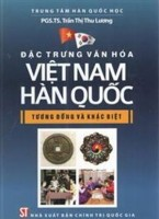 book on vietnamese korean culture hits shelves