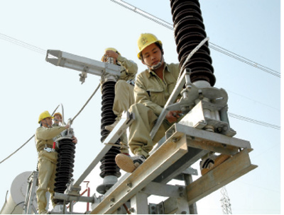 Power Transmission Company No.1: Further efforts  to fulfill annual plan