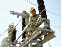 power transmission company no1 further efforts to fulfill annual plan