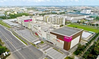 aeon opens first shopping mall in ha noi