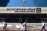asean banks to accelerate branch presence in viet nam