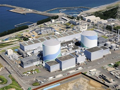 Vietnam, Japan hold training courses on nuclear power safety